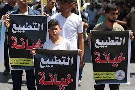 """صورة """"نكسة جديدة ويوم أسود في تاريخ البلاد"""".. هكذا علّق نشطاء إماراتيون على هبوط طائرة إسرائيلية في أبوظبي"""