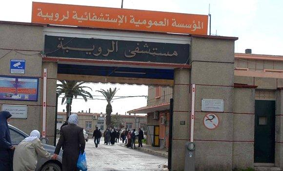 صورة الجزائر العاصمة: مشروع لتوسعة جناح الاستعجالات بمستشفى الرويبة