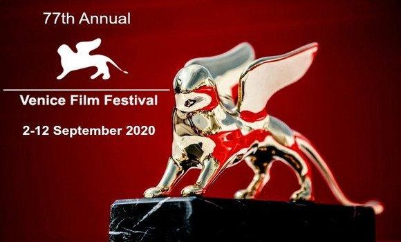 صورة الجزائر حاضرة في الدورة الـ 77 من مهرجان البندقية السينمائية
