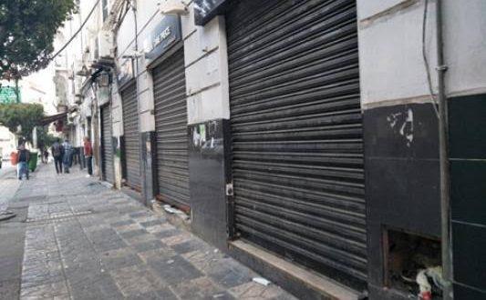 صورة غلق أزيد من 6000 محل تجاري بولاية الجزائر