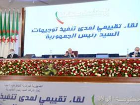 صورة اجتماع الحكومة بالولاة: تواصل أشغال الورشات في جلسات مغلقة