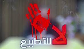 صورة مثقفون جزائريون يدينون سياسة التطبيع ويعتبرون القضية الفلسطينية قضية مركزية