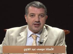 صورة موسى عبد اللاوي :من أهداف الصيرفة المالية الإسلامية القضاء على السوق السوداء