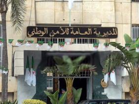 صورة تنصيب بودينة أحسن رئيسا جديدا لأمن ولاية باتنة