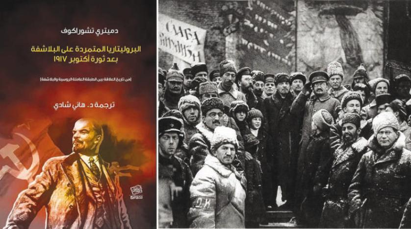 """صورة """"البروليتاريا المتمردة""""… صراع الطبقة العاملة مع الحزب الشيوعي الحاكم باسمها"""