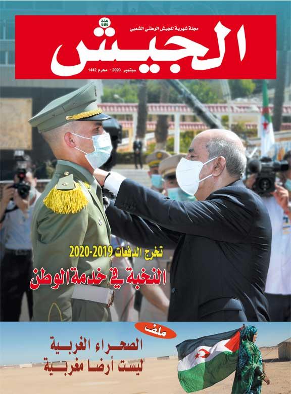صورة مجلة الجيش تحذّر من عقبات مفتعلة لإذكاء التوتر الاجتماعي
