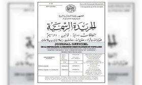 صورة استفتاء نوفمبر:  صدور المرسوم الرئاسي المتضمن استدعاء الهيئة الانتخابية في الجريدة الرسمية