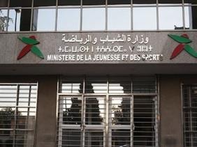 صورة إعادة محمد بسعد إلى منصب رئيس الاتحادية الجزائرية