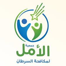 صورة الجزائر العاصمة: فتح مركز جديد لمرافقة المصابات بسرطان الثدي