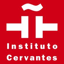 صورة معهد سرفانتس ينظم أسبوعا ثقافيا احتفالا باليوم الوطني لإسبانيا