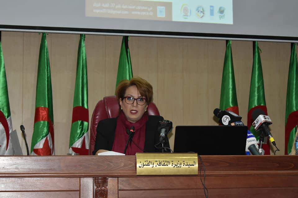 صورة وزيرة الثقافة في زيارة عمل وتفقد غدا إلى ولاية الأغواط