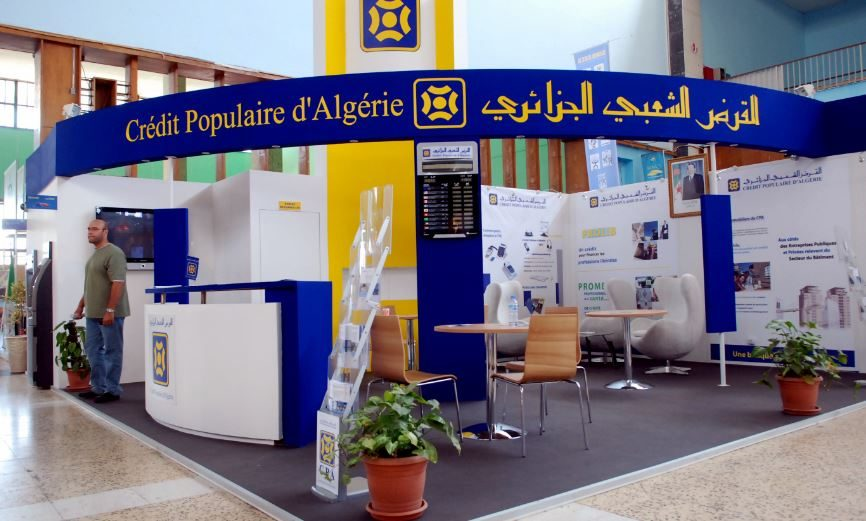 صورة القرض الشعبي الجزائري: إطلاق خدمة الصيرفة النقالة في غضون 15 يوما