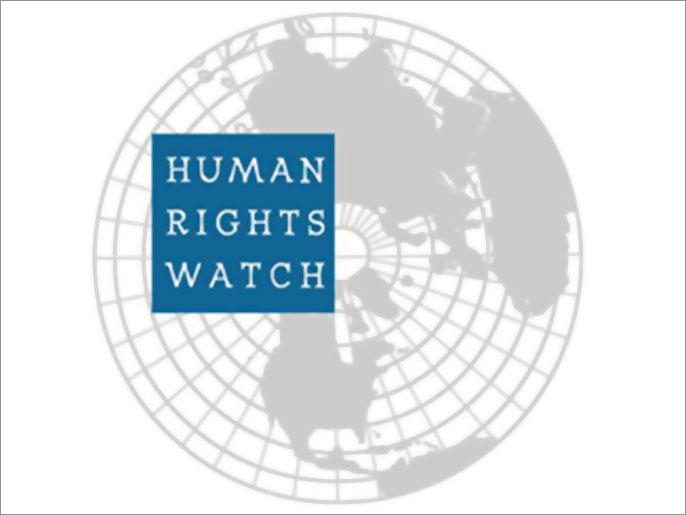 """صورة هيومن رايتس ووتش تطالب """"مجموعة العشرين"""" بمحاسبة السعودية على الانتهاكات"""