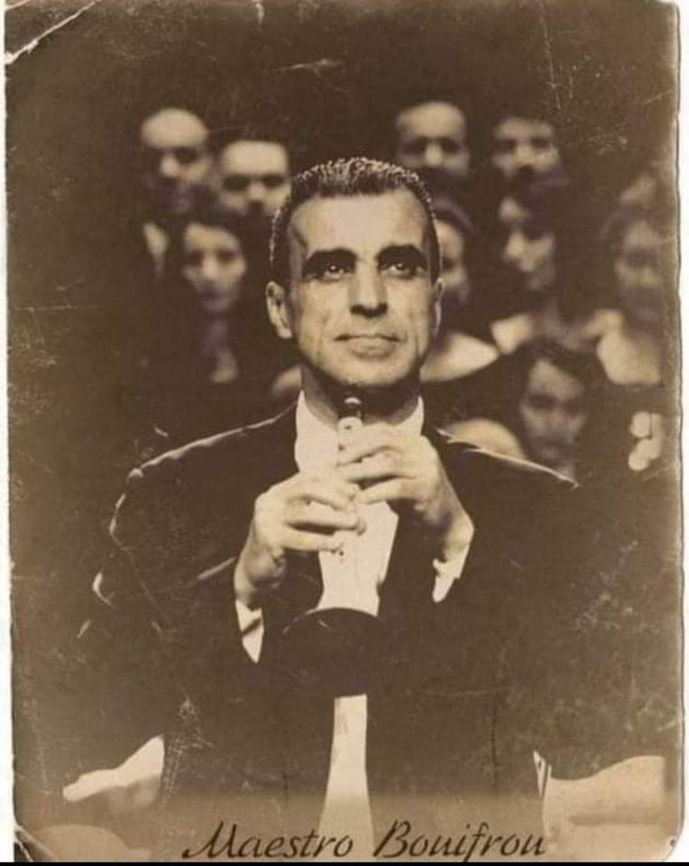 صورة وزيرة الثقافة تعزي في وفاة الموزع الموسيقي والملحن والأستاذ حسين بويفْرو