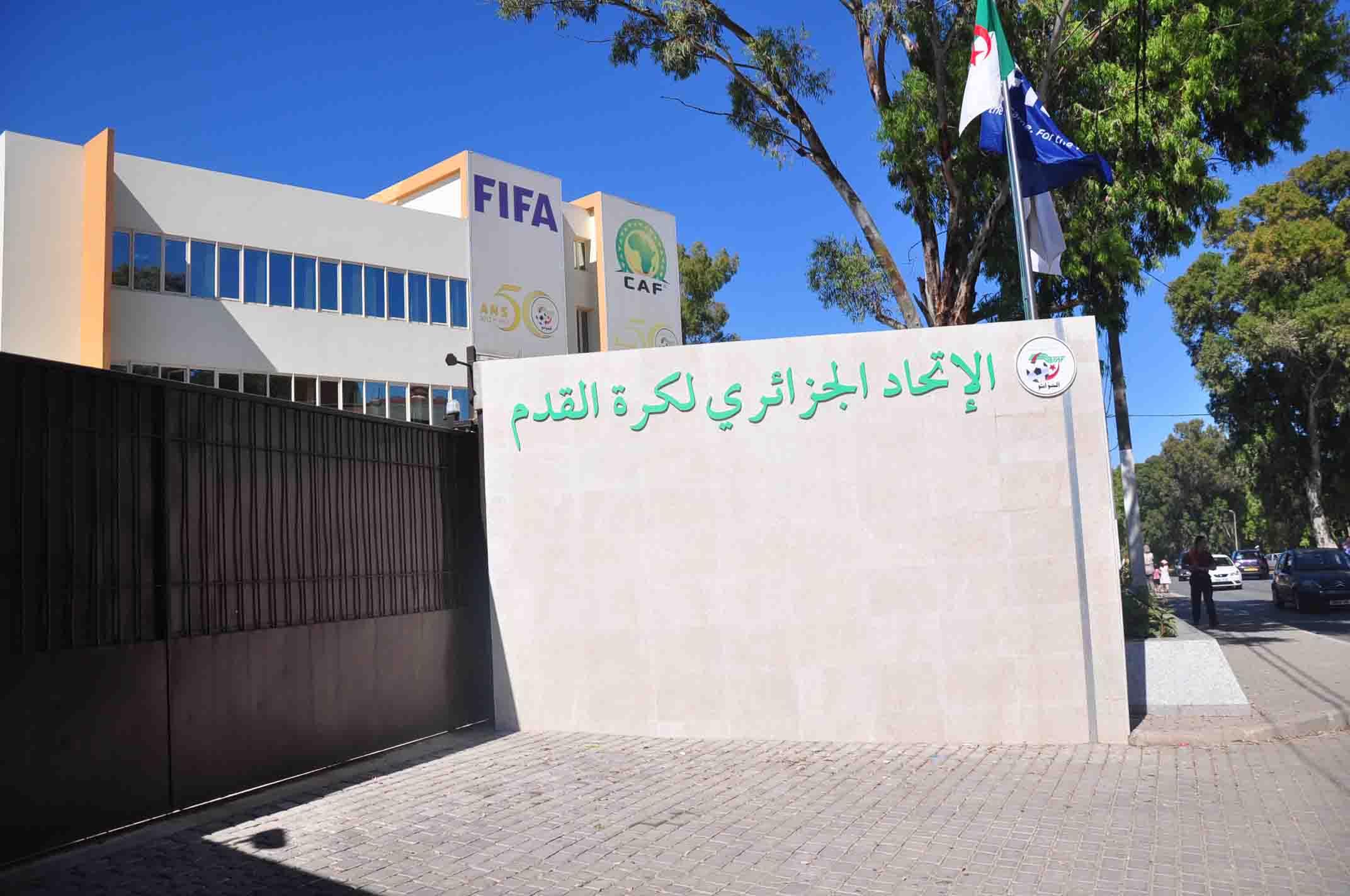 صورة الاتحاد الجزائري لكرة القدم: لم نطلب استضافة زيمبابوي مرتين