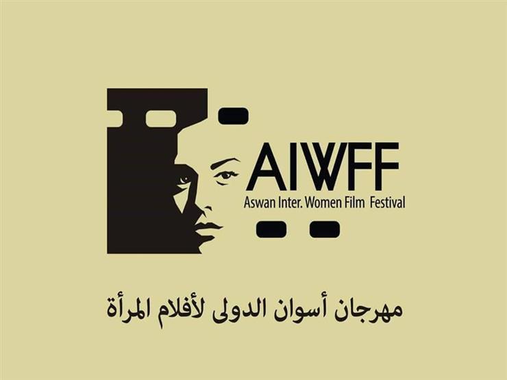 صورة 53 فيلما جزائريا في قائمة اختيار النقاد أفضل 100 فيلم عربي للمرأة
