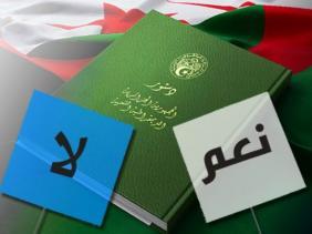 صورة الاستفتاء على تعديل الدستور: أزيد من 24 مليون ناخب يشرعون هذا الأحد في الإدلاء بأصواتهم