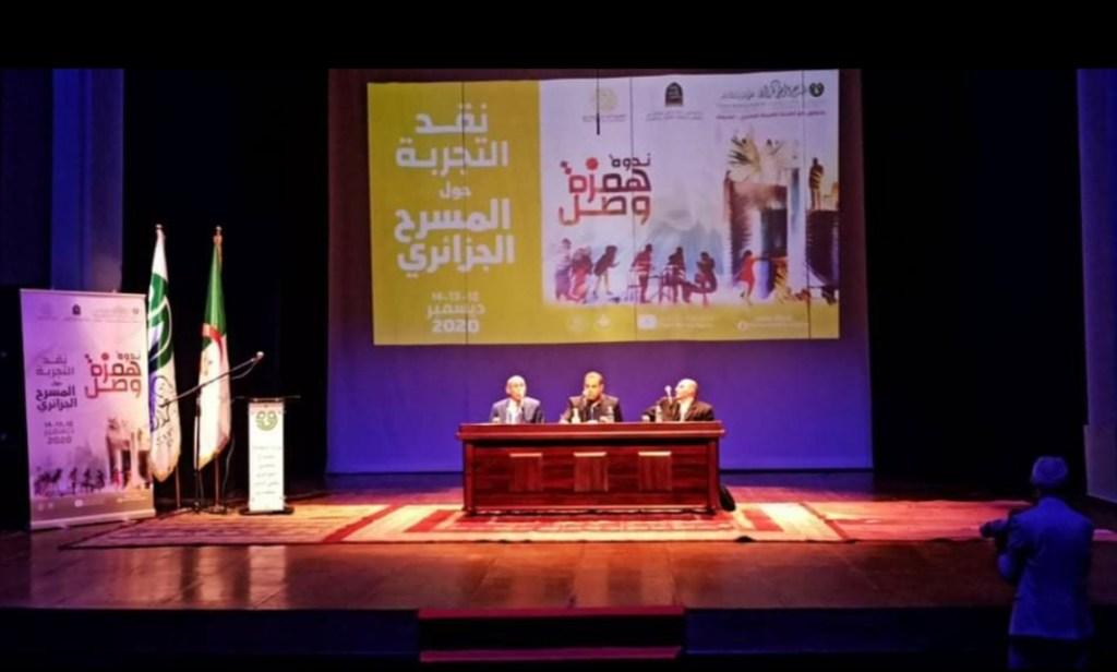 صورة الدكتور أحسن تليلاني:  المسرح الجزائري ولد متأثرا بالمسرح المشرقي وليس بالمسرح الفرنسي الاستعماري