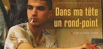صورة جائزتان للسينما الجزائرية في اختتام مهرجان القدس السينمائي الدولي