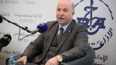"""صورة وزير المالية يعلن: """"النصف الثاني من 2021 آخر أجل لمراجعة سياسة الدعم"""""""