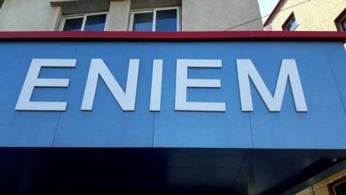 صورة تيزي وزو: إعادة فتح مصنع أونيام والعمال يرفضون الاستئناف إلا برحيل المدير