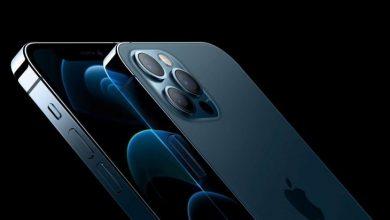 """صورة آبل تستعد لطرح هاتفها الذكي الجديد """"آيفون 13"""""""