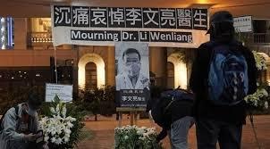 صورة الصين : إحياء ذكرى وفاة أول طبيب تحدّث عن ظهور كورونا