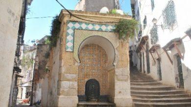 صورة اليوم الوطني للقصبة:  ضرورة إشراك الجمعيات لحماية التراث العمراني لقصبة الجزائر