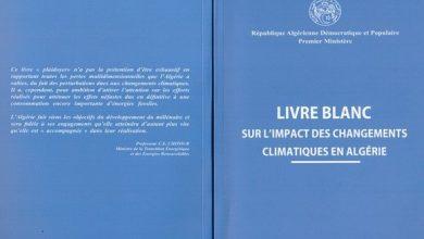 صورة صدور الكتاب الأبيض حول أثار التغيرات المناخية في الجزائر