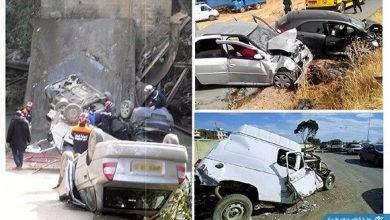 صورة حوادث المرور: وفاة 32 شخصا وإصابة 1401 آخرين بجروح في ظرف أسبوع