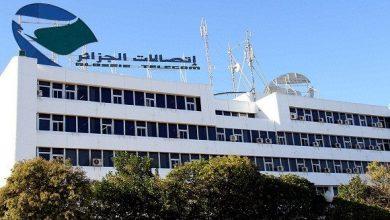 صورة اتصالات الجزائر تؤكد:  رفع تدفق الانترنيت وعروض جديدة لجميع الزبائن