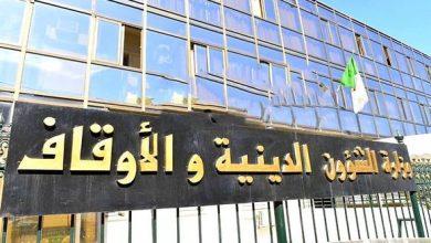 صورة وزارة الشؤون الدينية والأوقاف: مسألة صلاة التراويح قيد الدراسة