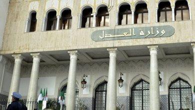 صورة الشروع في عملية التلقيح  ضد كوفيد19 بقطاع العدالة
