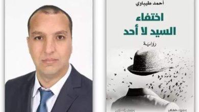 صورة الروائي الجزائري أحمد طيباوي يفوز بجائزة نجيب محفوظ
