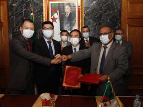 """صورة استغلال منجم الحديد غار جبيلات: التوقيع على مذكرة تفاهم بين """"فيرال"""" وائتلاف شركات صينية"""