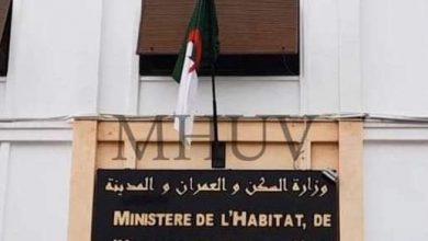 صورة بلعريبي يترأس اجتماعا تقييميا لمواجهة عراقيل القطاع