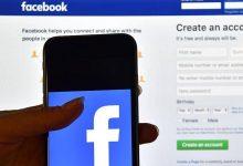 """صورة مستخدمو """"فيسبوك ماسنجر"""" في 84 دولة يواجهون الخطر"""