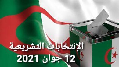 صورة برنامج الحملة السياسية في يومها الـ19