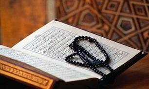 صورة القرآن شفاء من جميع الأدواء القلبية والبدنية