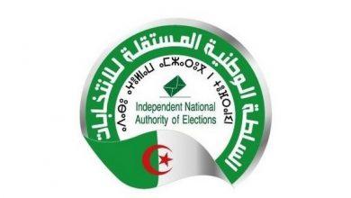 """صورة اللجنة الوطنية المستقلة للانتخابات:  """"التغيير"""" عنوان رئيسي لتشريعيات 12 جوان المقبل"""