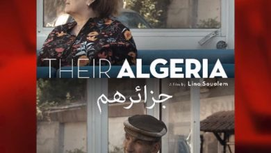 """صورة """"جزائرهم"""".. يتوج بجائزة لجنة تحكيم في مهرجان مالمو للسينما العربية"""