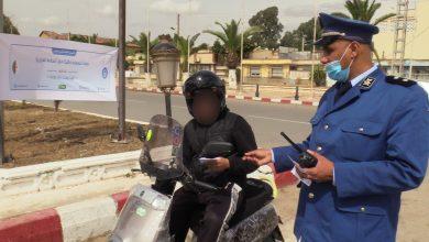 """صورة حوادث مرور:  حملة وطنية توعوية بمنتزه """"الصابلات"""" بالعاصمة ابتداء من اليوم"""