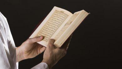 صورة فضل قراءة القرآن في شهر رمضان