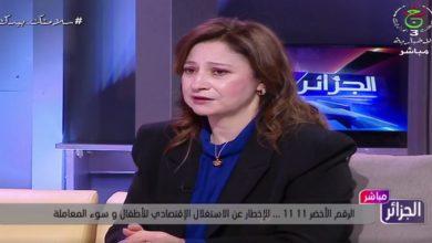صورة مريم شرفي:  استغلال القصر عبر مواقع التواصل الاجتماعي انتهاك صريح لحقوق الطفل ويفتح الباب لأشياء أخرى