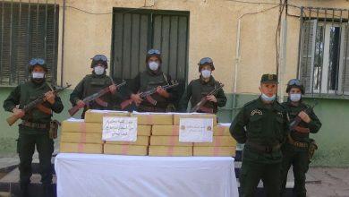 صورة وزارة الدفاع: توقيف 45 تاجر مخدرات وحجز أكثر من 19 قنطار من الكيف المعالج