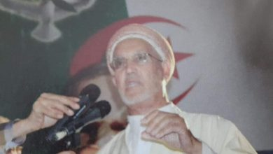 صورة الجزائر تودع المجاهد والشيخ جلول بلقاسم