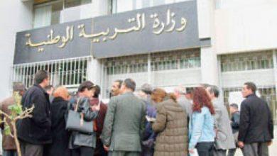 صورة وقفات إحتجاجية لأساتذة يطالبون رفع أجورهم وتحسين وضعياتهم الاجتماعية