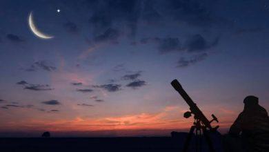 صورة المعهد القومي المصري للبحوث الفلكية: هذا هو أول أيام عيد الفطر