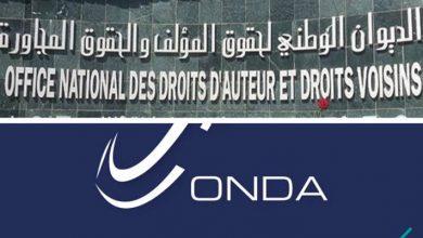 صورة الديوان الوطني  لحقوق المؤلف يدفع أكثر من 50 مليون دينار لتوزيع الحقوق المجاورة