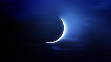 """صورة """"بلمهدي: الاختلاف المسجل في ترقب هلال رمضان """"بسيط"""